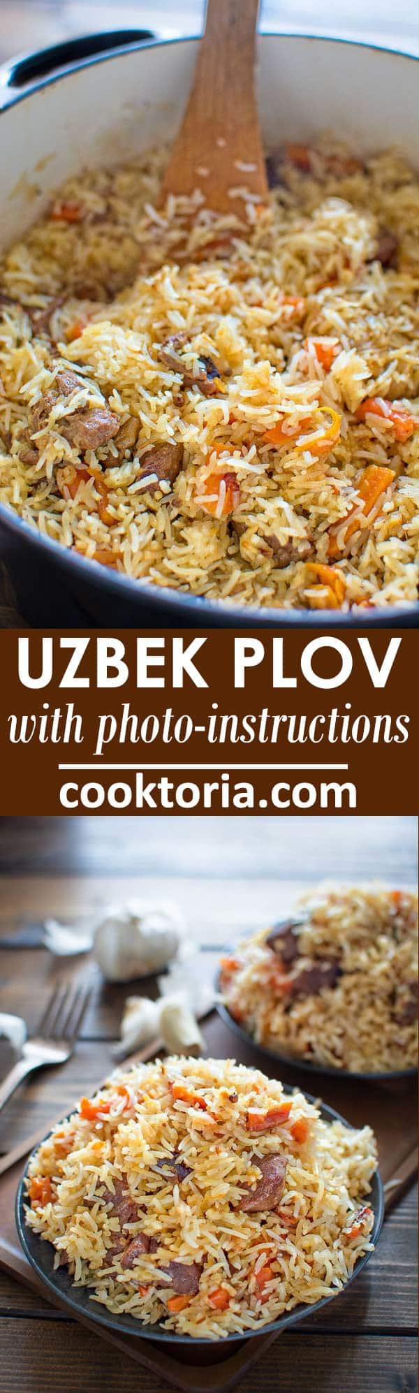 Uzbek pilaf 78